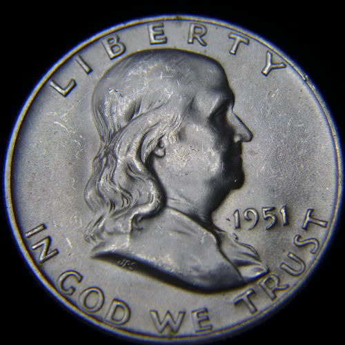 1951 D Franklin Half Dollar BU